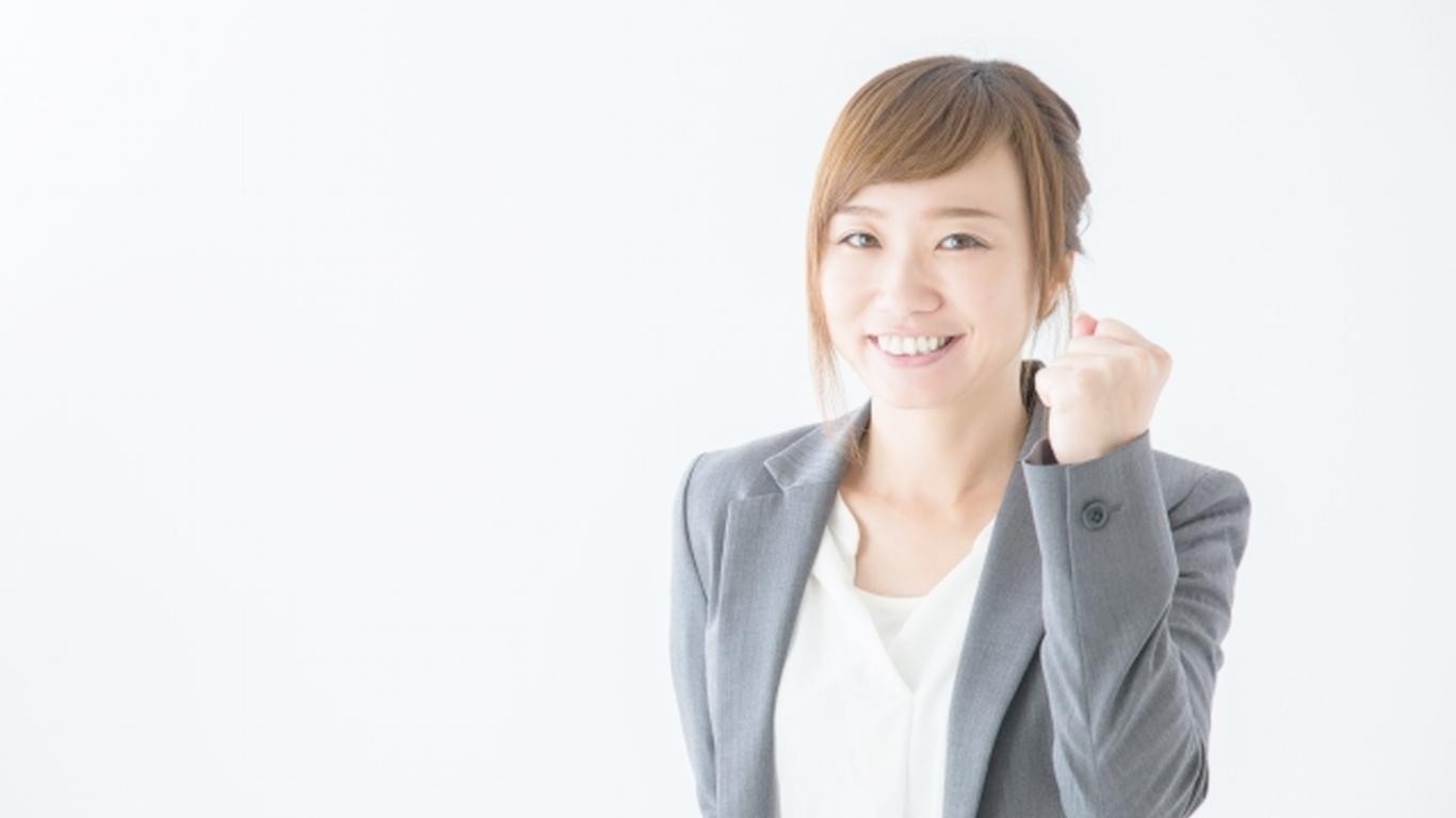 宮崎県日南市内採用情報サイト